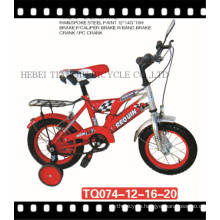 2016 New Small Bike for Students Kids