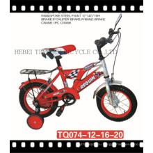 2016 Новый маленький велосипед для студентов дети
