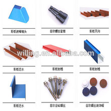 roof ridge machinery of high quality and reasonable cost made in china