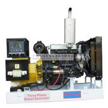 Generador Diesel Kusing K30250 50Hz