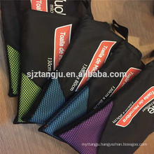 Factory Supplied Drying Microfiber Towel For Gym,Sport,Yoga,Beach