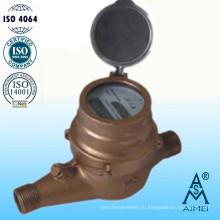 Латунный измеритель холодной воды Multi Jet Dry