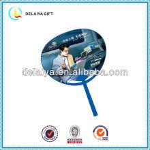 бумажная пластика ручной вентилятор