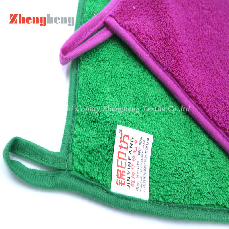 Car Cleaning Microfiber Towel (29)