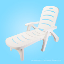 Best Popular Beach Sun Chair with Wheels,Swimming Pool Chaise Lounge,Plastic Beach Lounge Chairs