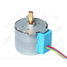 Stepping Motor, Fan Motor (35BYJ46-3)