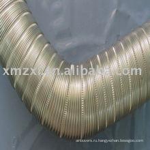 Гибкие алюминиевая труба