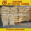 pam/cpam/apam/polyacrylamide/cationic polyacryamide/anionic polyacrylamide