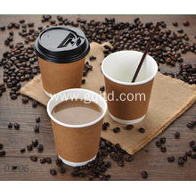 Disposable Coffee Paper Cup with Lid, Custom Printed Paper Coffee Cups,Logo Printed Disposable Paper Coffee Cups