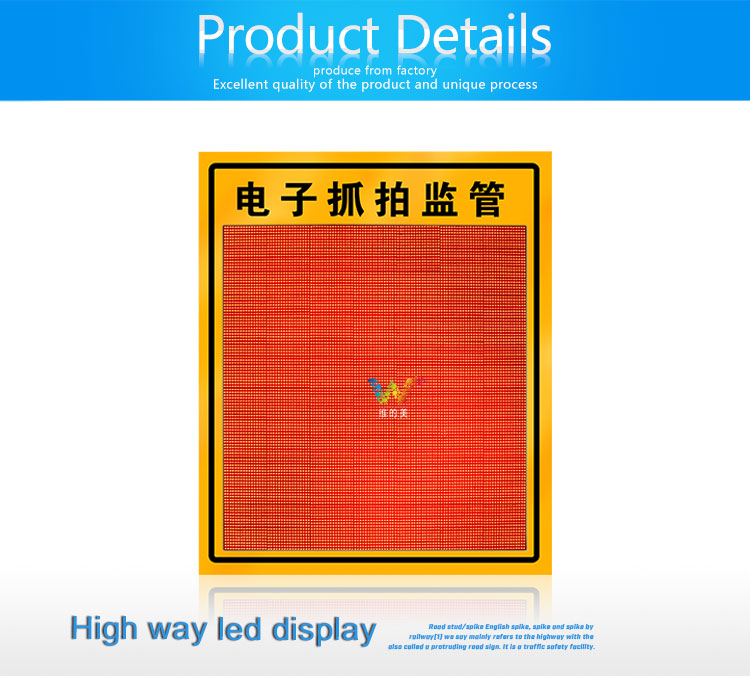 Aluminum-P16-Red-Green-Led-Display-Outdoor_01