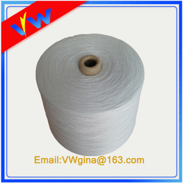 ring 100% spun polyester yarn for knitting