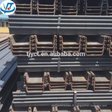 Palplanche en tôle d'acier laminée à chaud de type U 400X150 mm SY295 SY390