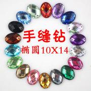 Wholesale AAA Quality Acrylic Stones! ! Factory Price+Top Sale Acrylic Rhinestone for Fashion Jewelry! ! Acrylic Diamond