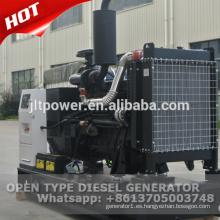 Precio del generador diesel 100kva Weifang