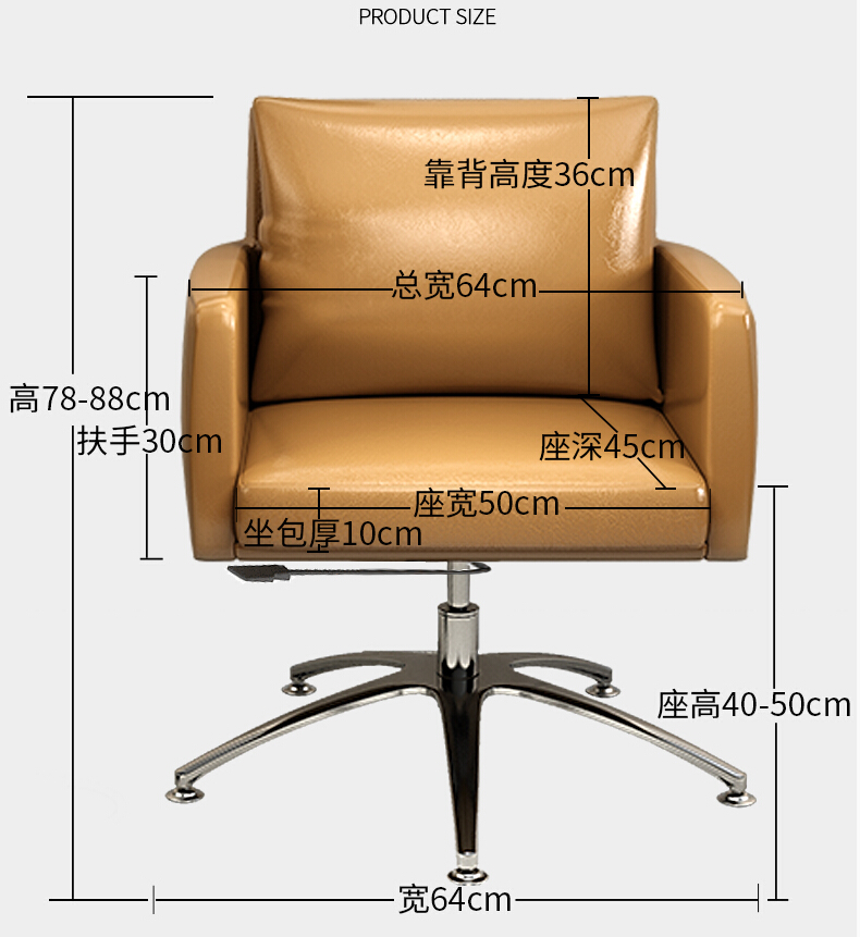 Low Back Pu Leather Rotating Leisure Armchair Size
