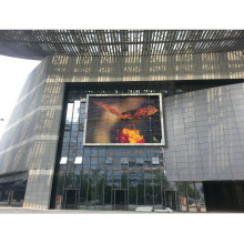2*2 55inch LCD Video Wall