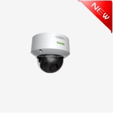 Купольная IP-камера Hikvision Gsm Dahua Tiandy