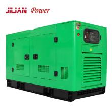 Бесшумный генератор Lovol Diesel 50кВА с автоматическим переключателем передачи