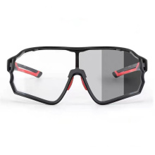 Outdoor Sports Sand-Proof Bicycle Sunglasses Color-Changing Riding Glasses Polarized Myopia Glasses for Men and Women