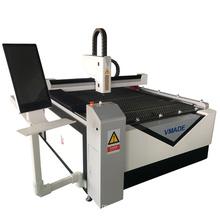 1325 economical laser machine