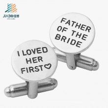 Free Sample Alloy Casting Letter Enamel Custom Metal Cufflink From China