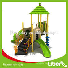 Liben Outdoor Kids Small Used Commercial Playground Equipment Sale