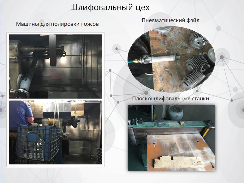 Russian Grinding Workshop