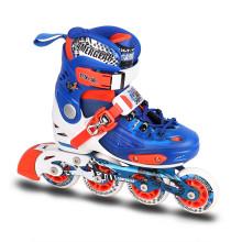 Kids Free Skating Inline Skate (JFSK-25-1)