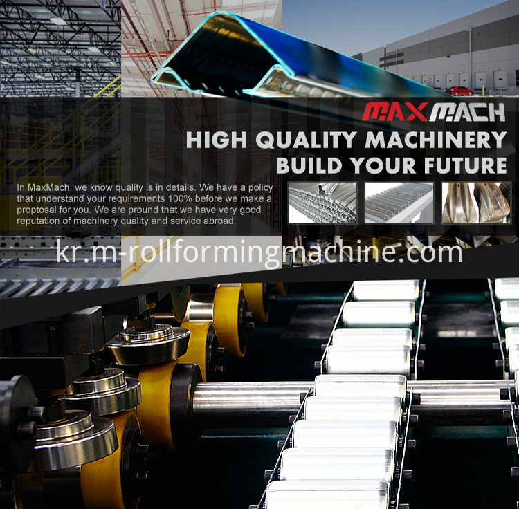 Cold rolling forming machinery