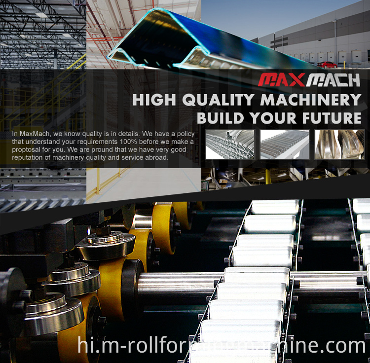 C Light Keel Punching Roll Forming Machine