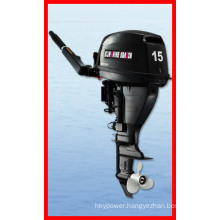 4 Stroke Outboard Motor for Marine & Powerful Outboard Engine (F15BMS)