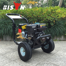 BISON Portable Handy Pressure Washer 2175PSI с двигателем 6.5HP