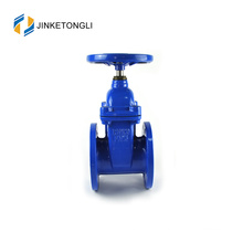 chemical chemistry lever handle operated rising stem ANSI FM gate valve