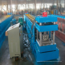 Sigma Shape Roll forming machine