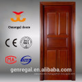 Hotel interior room Wood panel doors