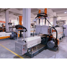 HDPE LDPE PVC Film Granulator Pelletizing Machine