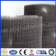 Crimped Wire Mesh From Anping Deming