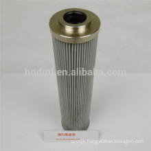 PALL HYDRAULIC OIL FILTER ELEMENT HC8400FKN16H