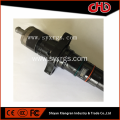 CUMMINS Fuel Injector 3609962