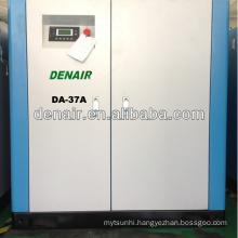 37kw rotary vane air compressor