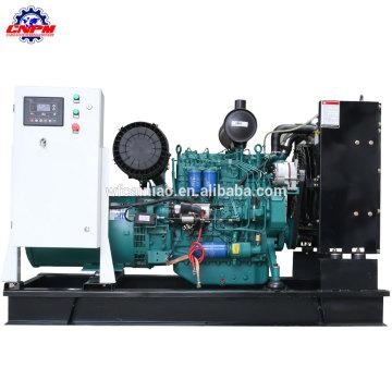factory low price diesel generator for sale