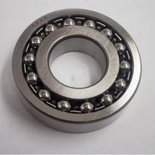 1307 Self Aligning Ball Bearing