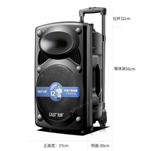 Supply all kinds of portable pull rod speaker