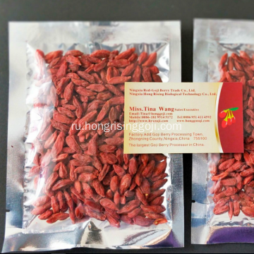 Goji+berry+of+350pcs%2F50g+of+from+Ningxia