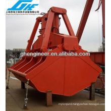 Electric Hydraulic Clamshell bulk Grab bucket
