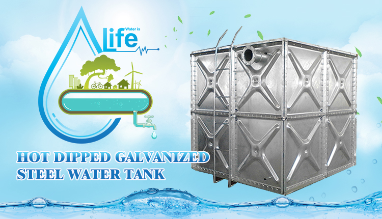 Hot dipped galvanized water tank