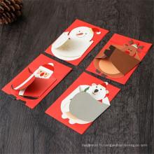 FQ marque handwork papier carton personnalisé à la main carte de voeux de Noël