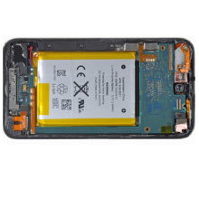 New Arrival Battery for iPod Touch 4 Battery