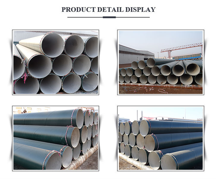 Cement Mortal Lined Steel Pipe display