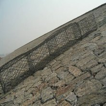 Gabion for Slope Protective Project
